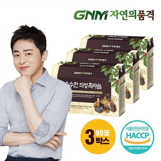 GNM자연의품격 순수한 의성 흑마늘즙 3박스 90포[3+1 증정], 상세설명 참조, 순수한 흑마늘진액 30포 3박스