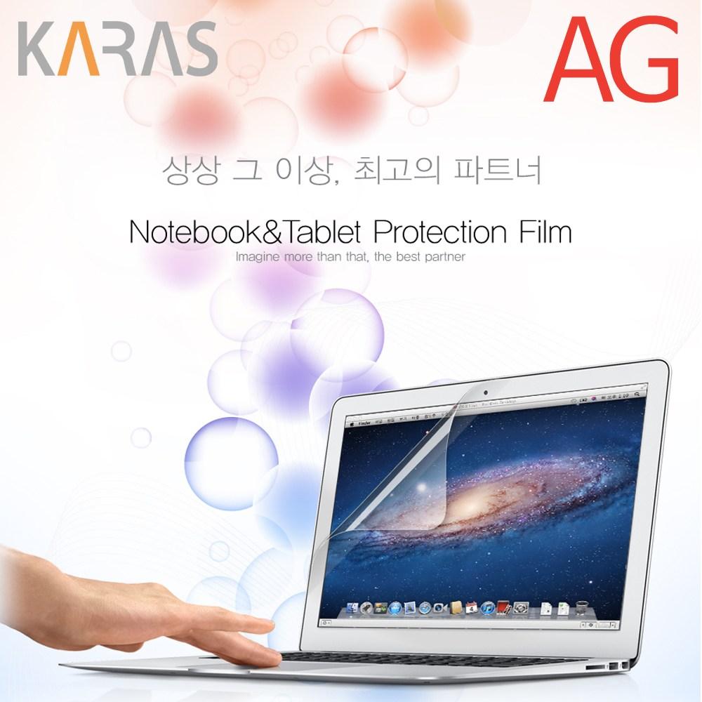 삼성 갤럭시북 이온 15인치 NT950XCR-A38A -A58A -G58A 용 액정필름 저반사, 단품