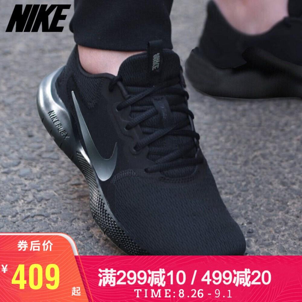 NIKE Nike 나이 키 남 화 2020 여름 FLEX RN 9 스니커 즈 가 벼 운 에 어 로 빅 CD 0225 - 04 / 40.5