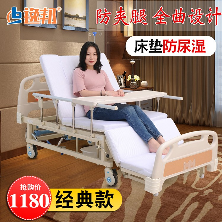 환자용침대 가정용환자침대 노인침대 접이식침대 병상, L