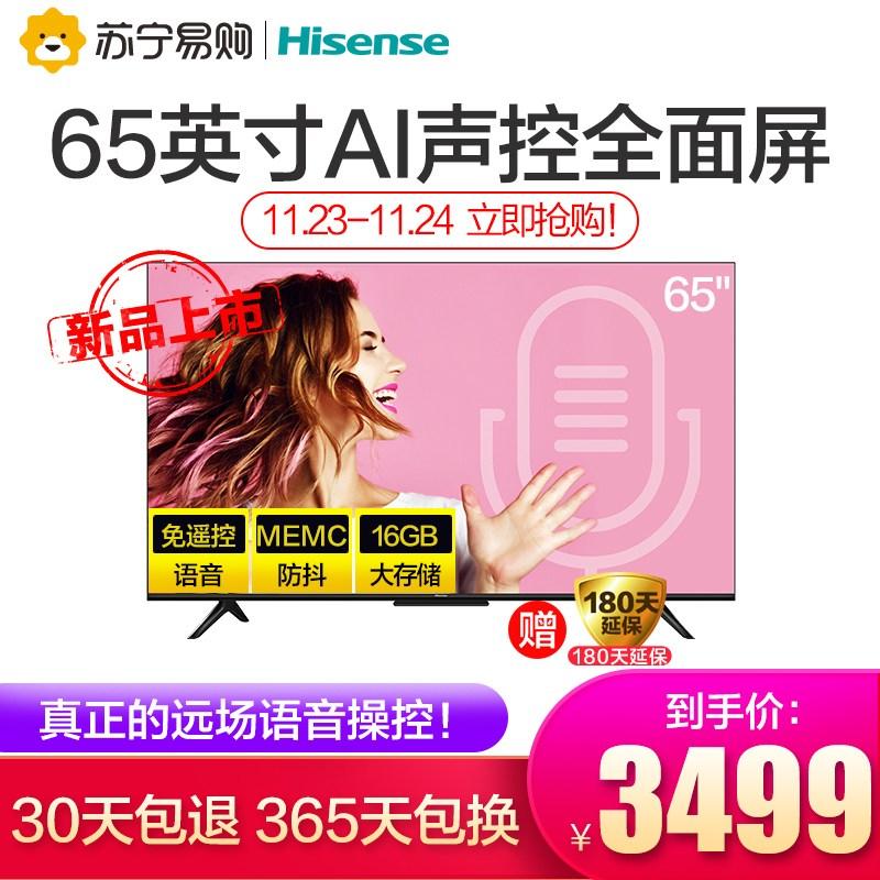태블릿 Hisense/HZ65E3D-PRO65인치 4K슈퍼클린 전면 액정 TV공식, C01-공식모델, T01-블랙