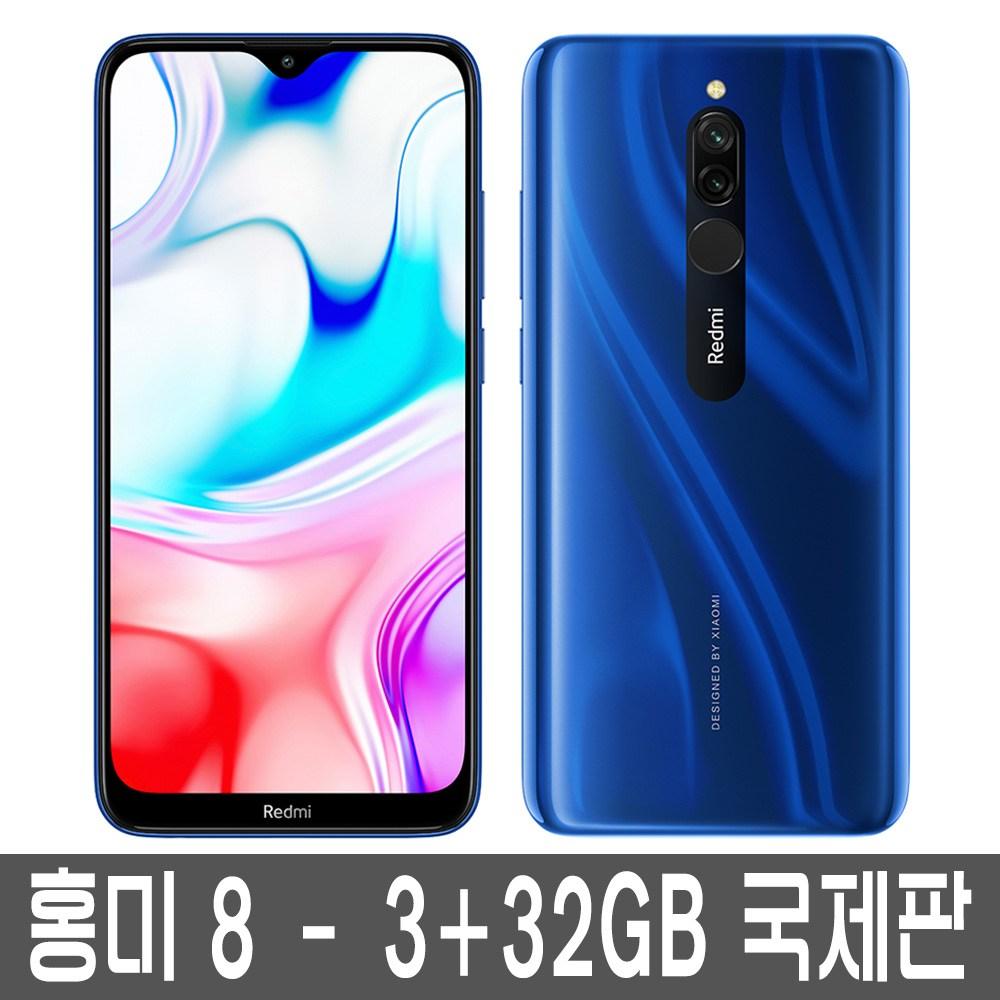 샤오미 홍미 8 스마트폰 3+32GB 미개봉 글로벌롬 국제판, 레드