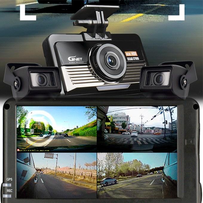 화물차블랙박스 지넷GT900 4채널/3채널 스마트폰 연동 최대1GB저장 원하는영상터치시 풀스크린 4.5인치, GT900(64GB)4채널+와이파이+외장GPS
