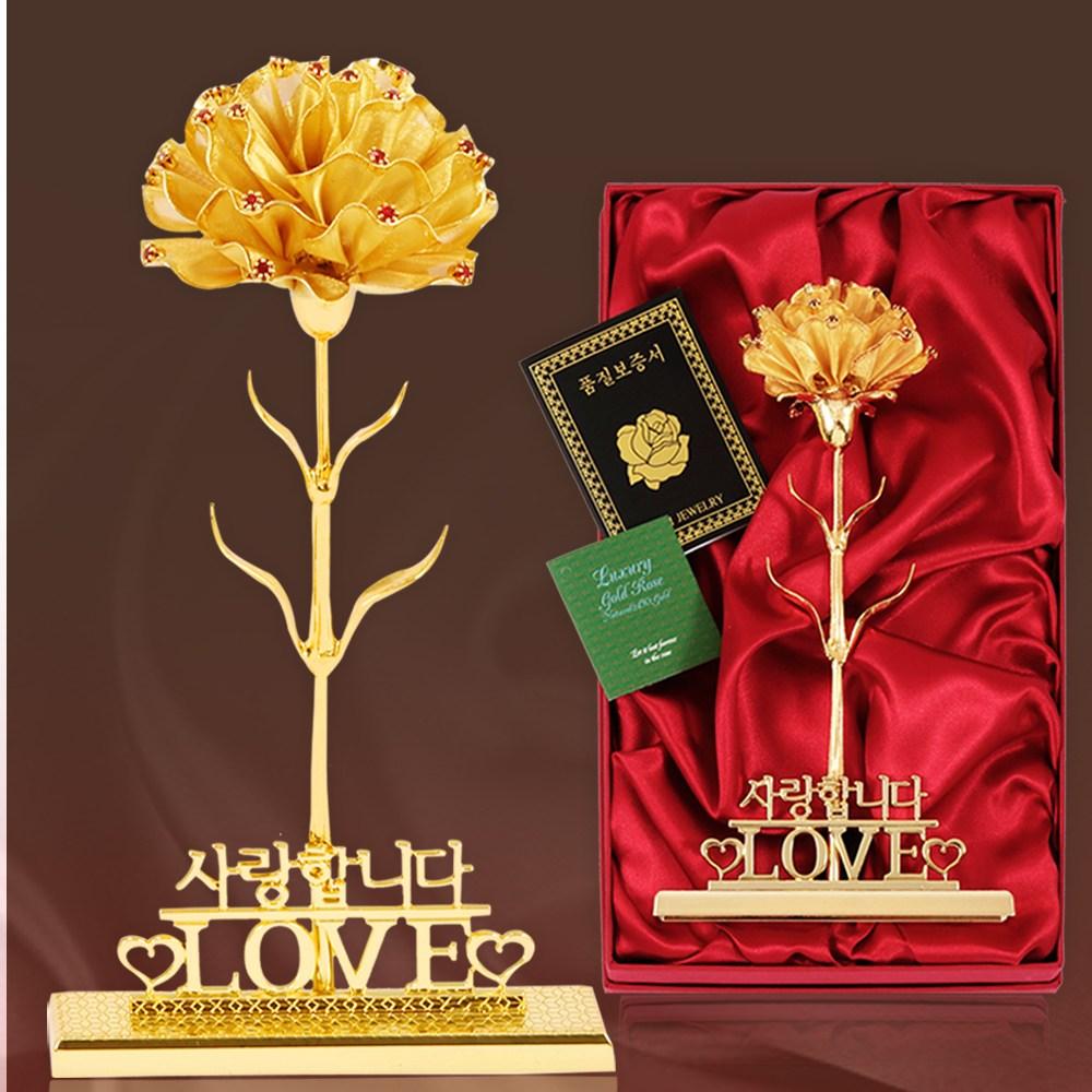사랑합니다LOVE 24K 카네이션 기념일 생일 여자친구 엄마선물 장모님선물 어버이날 선물, 축하합니다