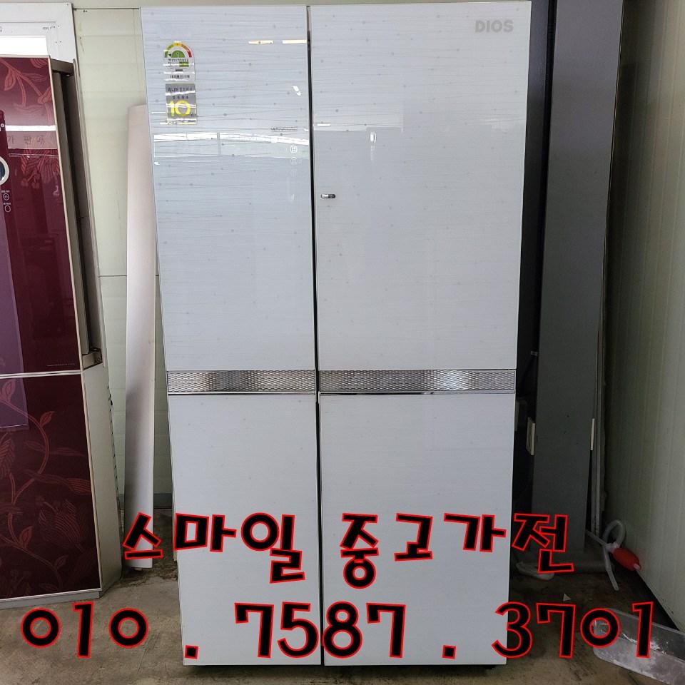 중고냉장고 중고양문형냉장고 중고LG양문형 중고LG디오스850L대용량양문형 중고LG디오스850L대용량양문형냉장고, 대용량양문형냉장고