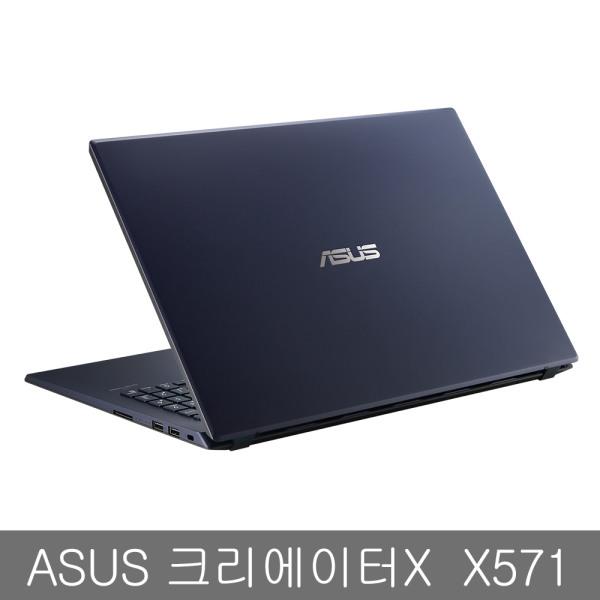 [아수스] ASUS 크리에이터X X571GT-BN241TSE +1TB HDD (I7-975, 상세 설명 참조, 상세 설명 참조, 상세 설명 참조