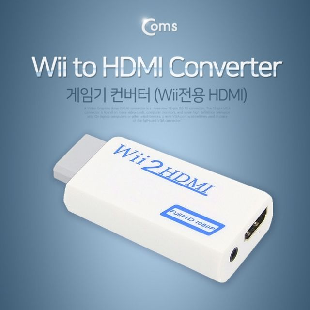 MS Coms 게임기 컨버터Wii Wii to HDMI, 1, 본상품선택