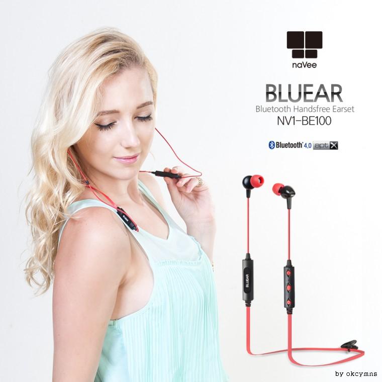 블루투스 이어폰 헤드셋(Bluetooth Ear Phone Set)