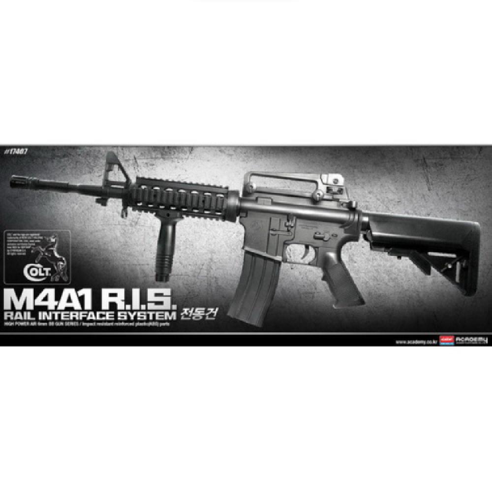M4A1 R.I.S 전동건 작동완구 장난감총