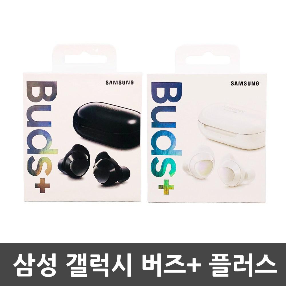 삼성 갤럭시 버즈+ 플러스 SM-R175 미개봉 새상품 이어폰, 블랙