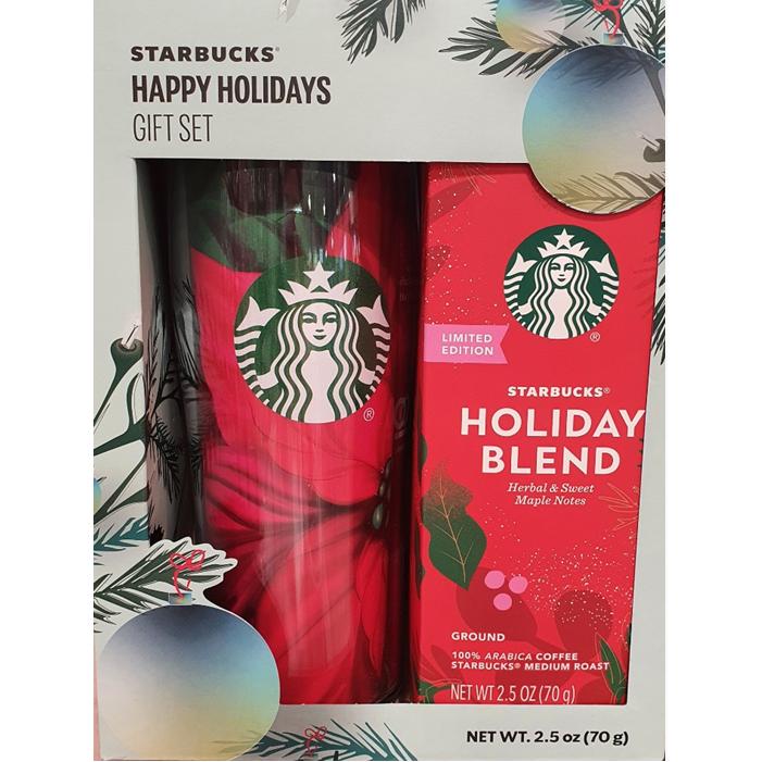 크리스마스 한정판! 스타벅스 홀리데이 커피+텀블러 세트, 텀블러+커피 세트