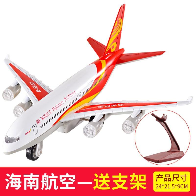 피복의 위력 합금 에어 버스다 A380 비행기 라이크 여객기 반력 견디다 가능 소리나는 반들 완구 진열 장식품, 하이난 항공  받침대 _너트드라이버