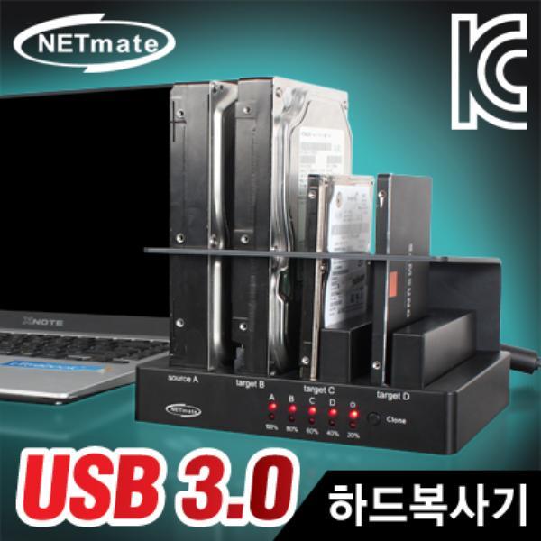 USB3.0 4Bay SSD/HDD Clone 도킹스테이션(하드X) 하드도킹스테이션 듀얼독 하드독 하드복사기 HDD도킹스테이션 포어빈상품선택포어빈