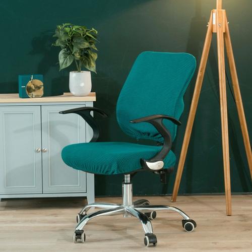 동이샵 사무용 좌석등받이 의자커버, GO9_등받이커버