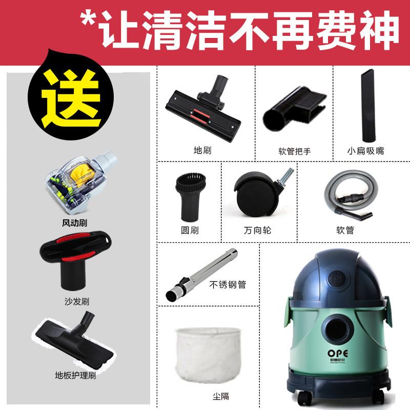 물걸레청소기 ope가정용먼지청소 기스몰 형핸드 핸드 공업 강력 대출력 인테리어 통식 카페트 건습 흡입청소기, T01-카모그린(진드기방지+바닥 피부관리)