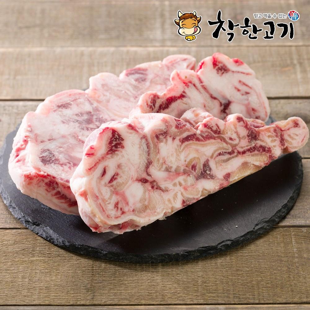 착한고기 무항생제 1등급 한우 스지 1kg, 1개