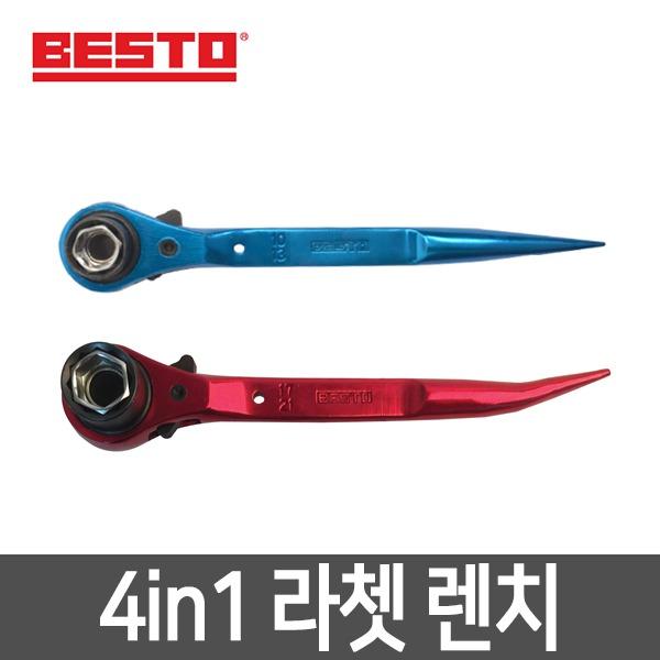 베스토 4in1 라쳇 렌치, BN4B