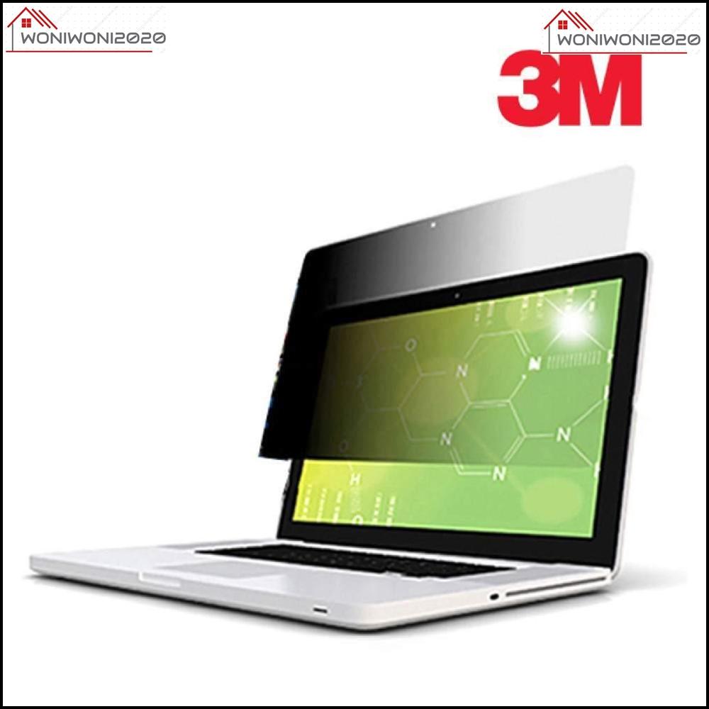 스크래치보호 27인치 와이드 LCD 모니터 보호 필름 PC모니터필름