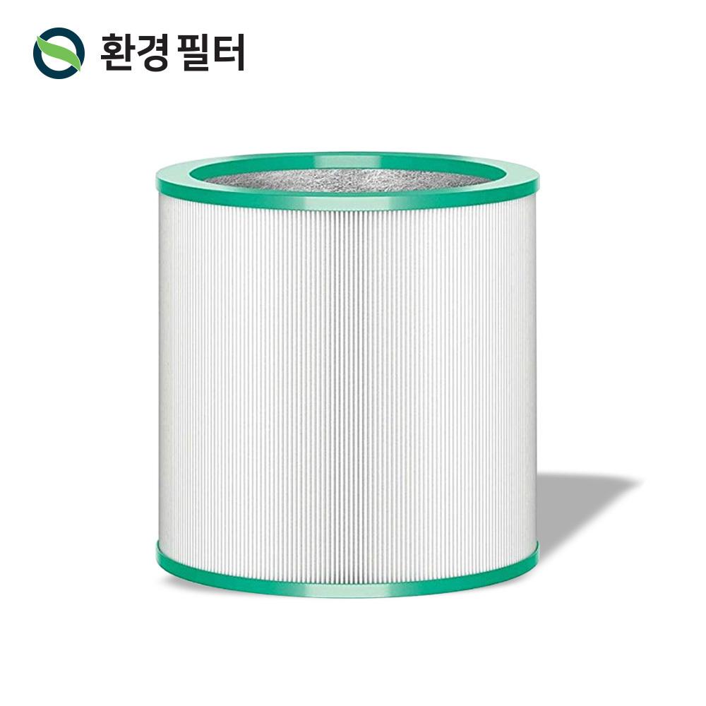 [환경필터] 다이슨 퓨어쿨 공기청정기 TP00 TP02 TP03 AM11필터, 단품