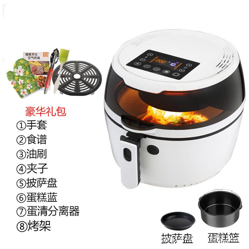 Deguo Jiudun 대용량 에어 프라이어 전기 자동 프라이 기계, 아홉 방패 8 리터 비주얼 자동 프라이팬 화이트 럭셔리