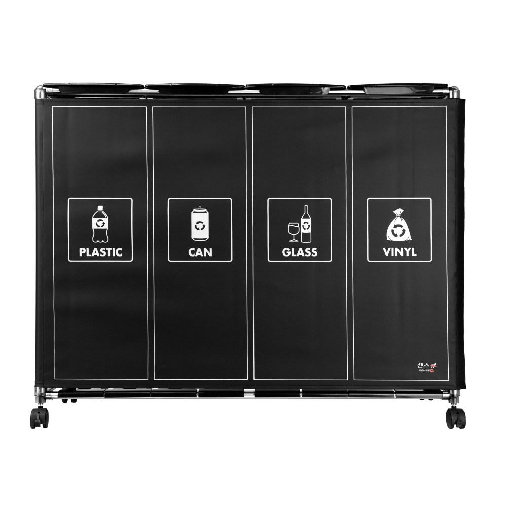 센스큐 이지핏 가정용 재활용 분리수거함 세트 휴지통 쓰레기통 리필봉투, 1개, 이지핏리치4P_가림막있음_블랙