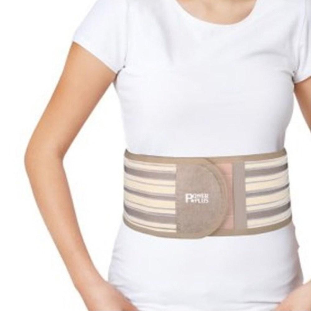 고탄력 의료용 허리 보호대 디스크 허리 복대 자석 자기 보호대 벨트