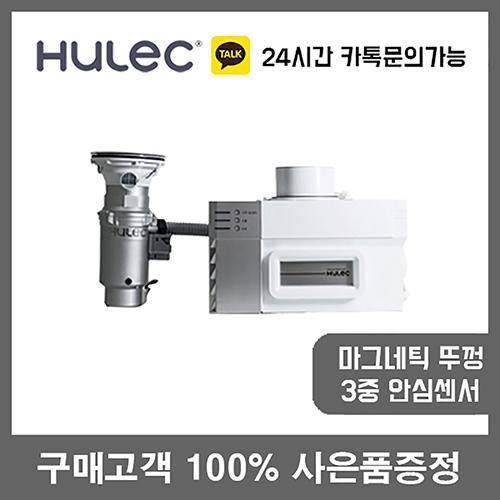 홈케어음식물처리기 휴렉 HB-1000HM (POP 5525064555)