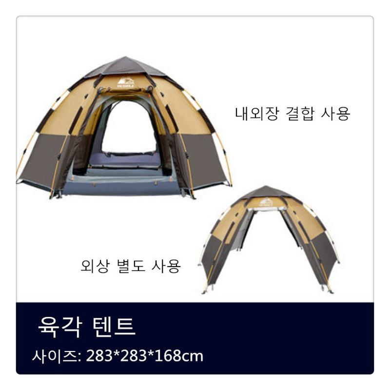 텐트 3-4인 전자동 호우방지 가후 방수 캠핑장비 캠핑커플LH0304, 3