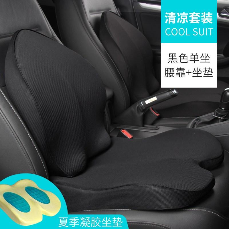 의자 전기장판 히터 가정용 방석 온열 전기방석 사무실 학생 쇼파 전기매트 XT20201008224Z, 청량 빗 면 - 블랙 세트