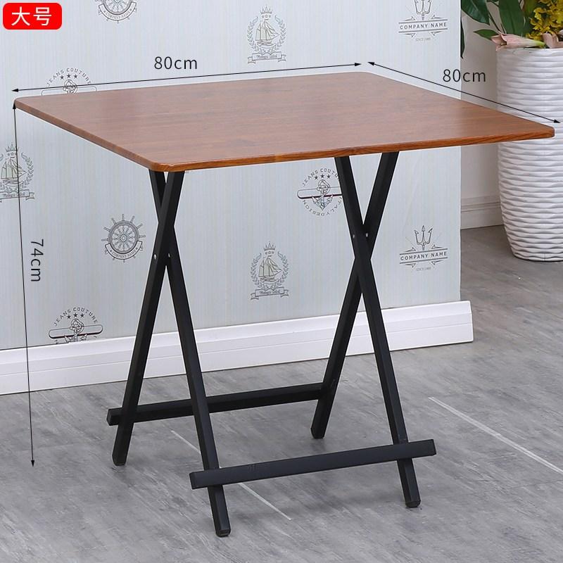 접이식식탁 접이식탁자 식탁 가정용 작은식탁테이블 정사각형 소형 심플테이블 휴대용 타입아웃도어 노상테이블, T14-다크나무무늬(블랙색 지지대)80*80높이 74