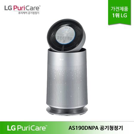 2020년형 LG 퓨리케어 360 클린부스터 펫 전용 공기청정기 AS190DNPA, 단일상품