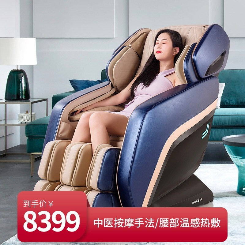 안마 의자 마사지 신민아 소형 미니 카페 가성비 기 Rongkang RK7900 가정용, 사파이어 블루 (POP 4892944386)