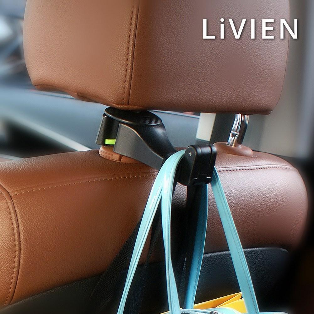 리비앙 카본블랙 차량용 후크 - 스마트폰거치대 일체형 옷걸이 모자걸이 가방걸이 CS-G01 자동차용품