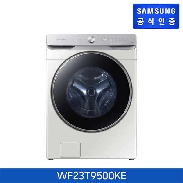 삼성전자 삼성 그랑데AI 올인원 드럼세탁기 WF23T9500KE (21KG/그레이지), 단일상품
