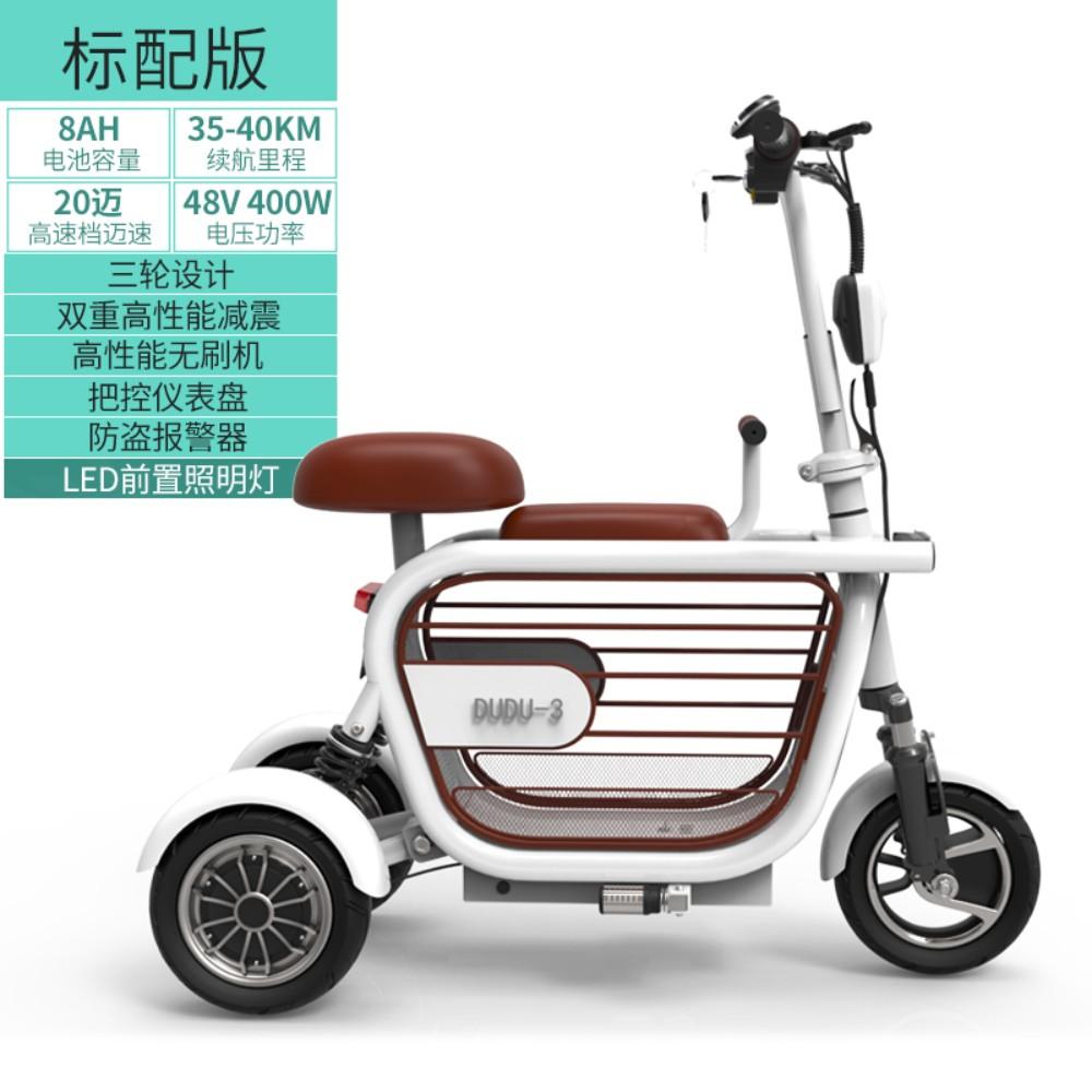 성인 남녀 소형 배터리 48V 접기 리튬 전지 전동 자전거 미니 스쿠터 전기자전거, 세 바퀴 : 48V8Ah- 흰색 【내구 30-40km】
