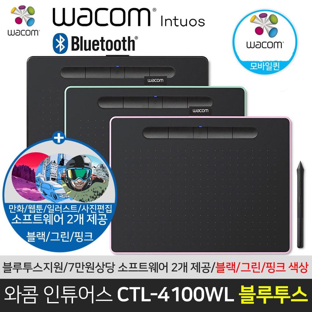 [와콤] 와콤타블렛 CTL-4100WL 블루투스 기본탑재 2가지소프트웨어증정 타블렛, 1.CTL-4100WL 블루투스/블랙, 소프트웨어 2개증정
