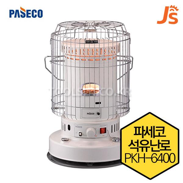 파세코 석유난로 PKH-6400 36 난방기 열풍기 실내