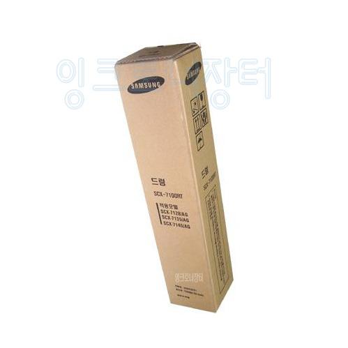 삼성 SCX-7100RT 검정 정품드럼 SCX7128/7135/7145 [SCX7100] 정품토너, 선택1, 선택1