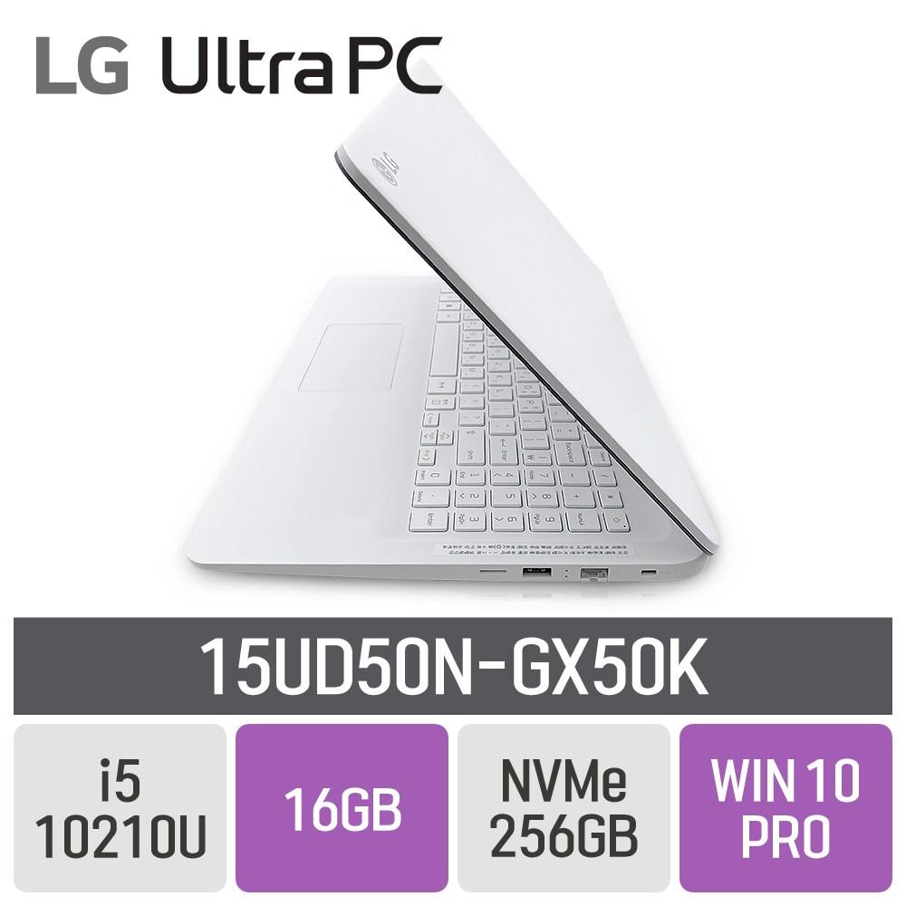 LG 울트라PC 15UD50N-GX50K [키스킨 사은품증정], 16GB, SSD 256GB, 포함