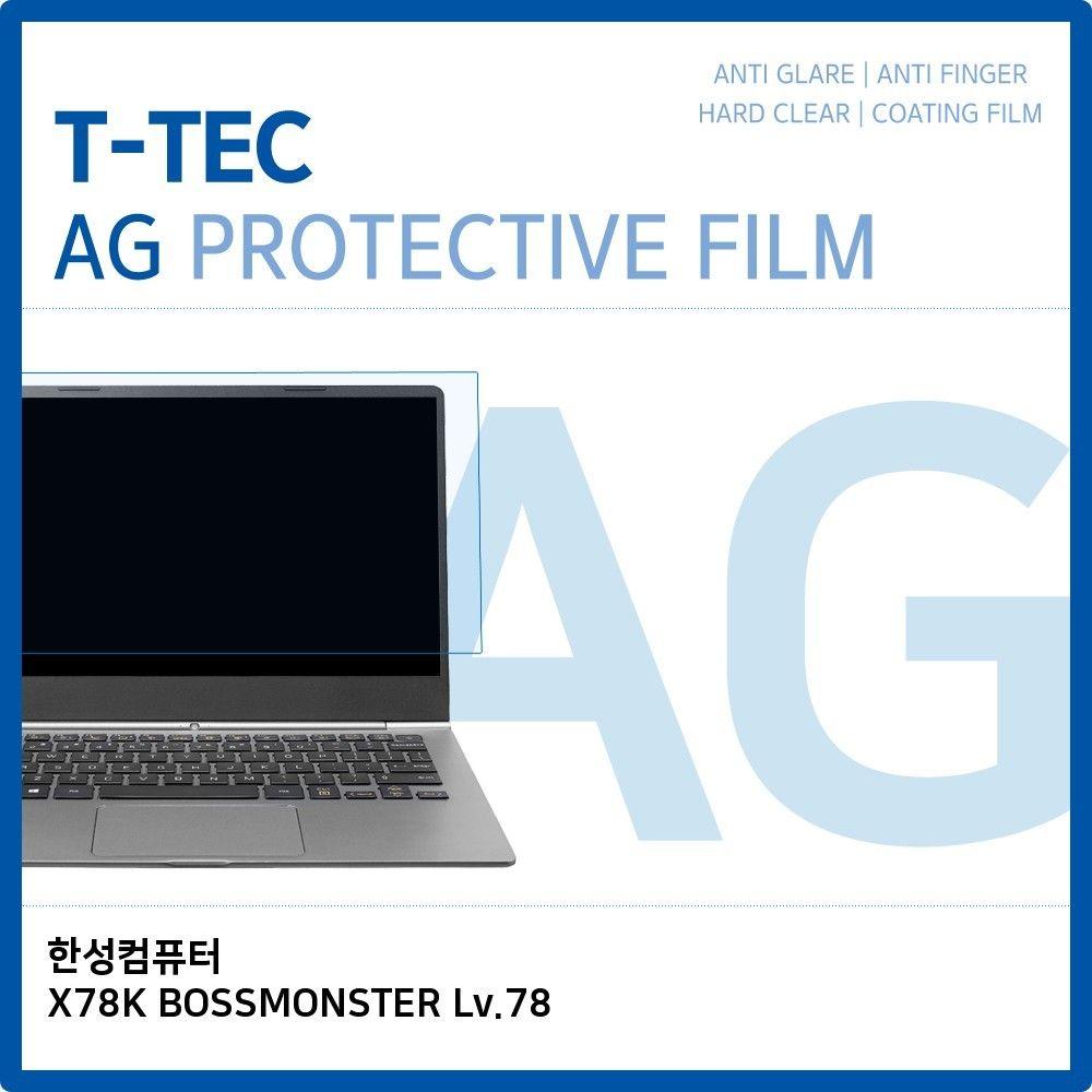 ksw44342 (T) 한성컴퓨터 X78K BossMonster Lv.78 저반사 액정보호필름, 1