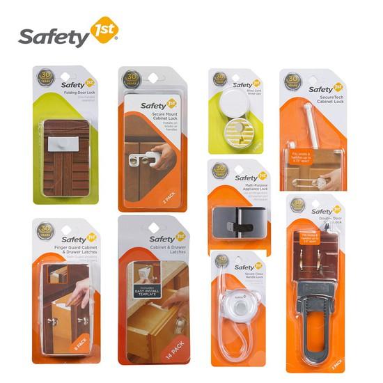 [Safety 1st] 세이프티퍼스트 필수 유아안전용품 9종