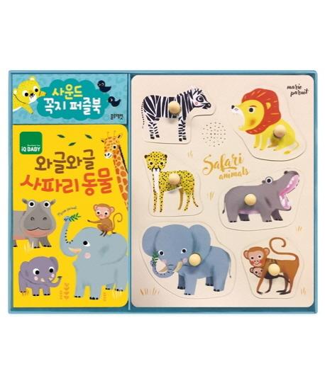 사운드 꼭지 퍼즐북: 와글와글 사파리 동물, 블루래빗
