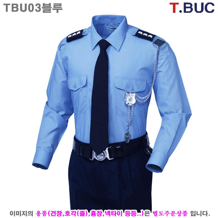 티뷰크 (TBU19-03BU) 경찰근무복 경비복 상의_라인몰근무복