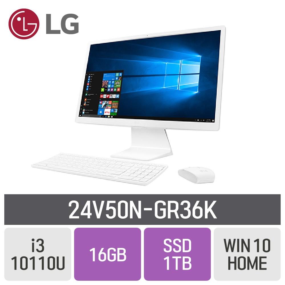 LG 일체형PC 24V50N-GR36K, RAM 16GB + SSD 1TB