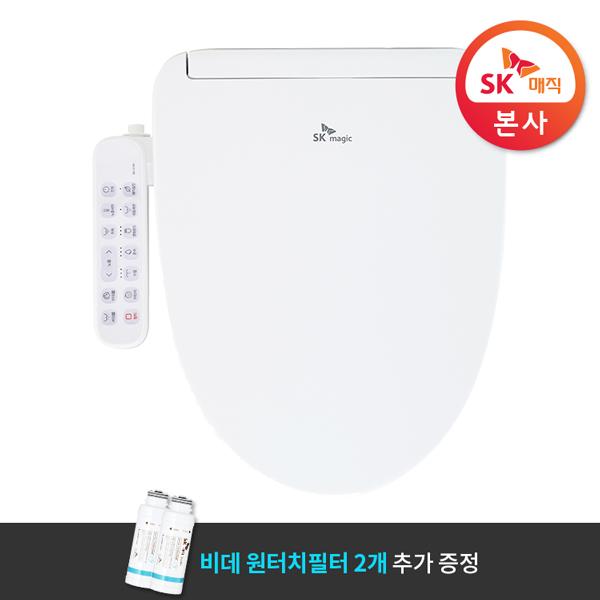 [SK매직][전용필터2개증정]항균방수비데 IPX6등급 BID010N, 단품