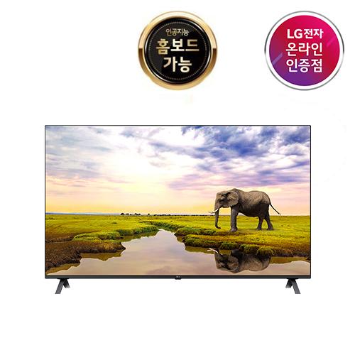 LG 나노셀 TV 75NANO87KNB 75인치, 스탠드형 (POP 4824287001)