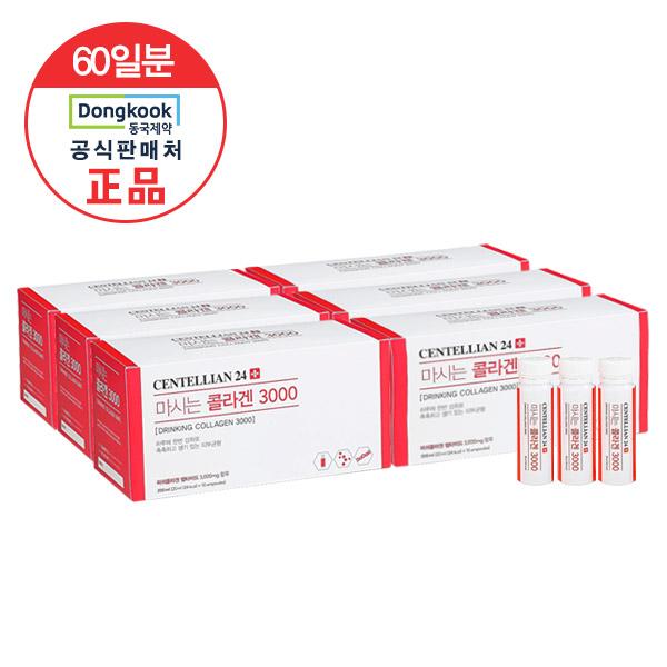 동국제약 동국제약 요구르트맛 마시는 콜라겐3000 병풀추출물 함유 6박스(60앰플), free, 단품