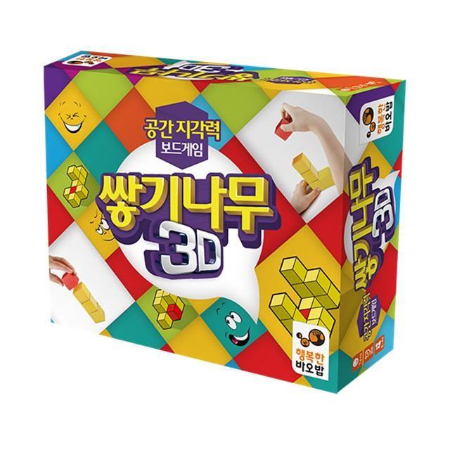 (게임) 쌓기나무3D 블록퍼즐 코잉스 퍼즐게임 +W677DW