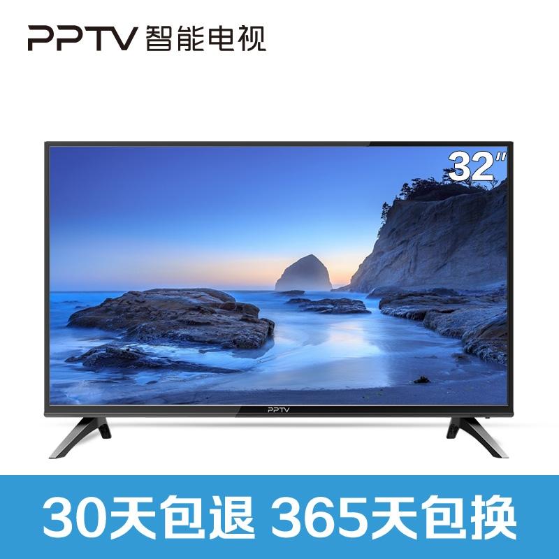 32인치TV TV32인치 소형 PPTV 스마트 TV 32V4 32인치 HD 인공 지능, 검은 색, 공식 표준