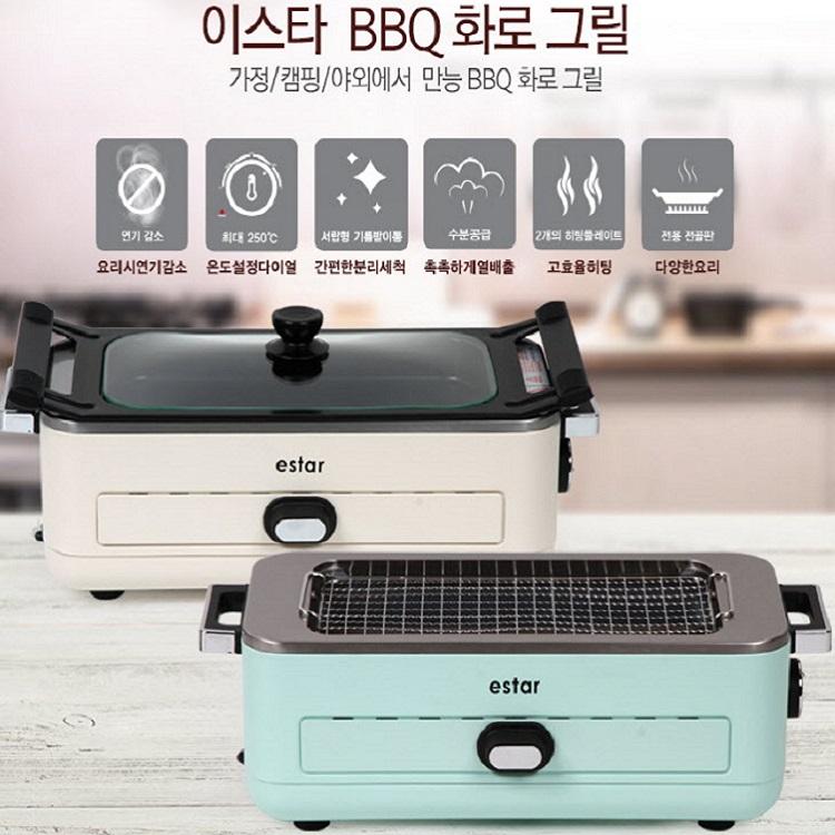 다용도 만능 BBQ(바베큐) 화로 2type 그릴 팬, ESMG-1000(베이지)